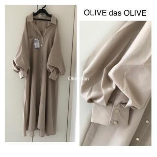 OLIVEdesOLIVE - 今季春新作☆ふんわりボリューム袖シャツワンピース ベージュ