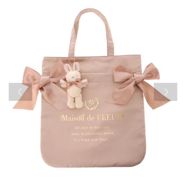 Maison de FLEUR(メゾンドフルール)の新品 メゾンドフルール  ラビットチャーム付きダブルリボントートバッグ  レディースのバッグ(トートバッグ)の商品写真