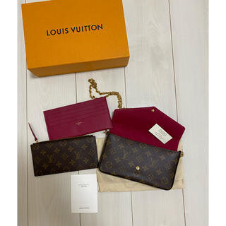 LOUIS VUITTON - 美品   ルイヴィトン 3wayバッグ 正規品です!