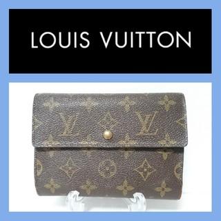 LOUIS VUITTON - 【NN】ルイヴィトン 折財布