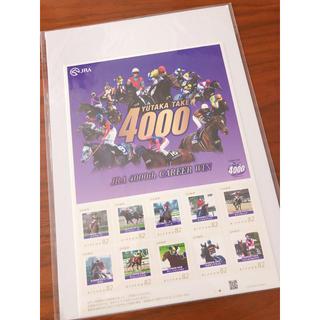 JRA 武豊 4000勝 記念 シート コレクション 新品