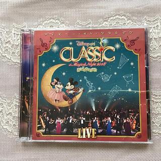 ディズニー(Disney)のディズニー・オン・クラシックライブ 2018(クラシック)