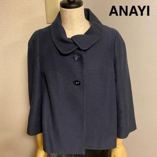 アナイ(ANAYI)の【ANAYI】アナイ ネイビー 丸襟 コットンジャケット (その他)