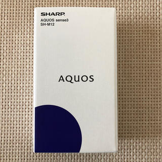 SHARP - 【新品未開封】SHARP AQUOS sense3 SH-M12 ブラック