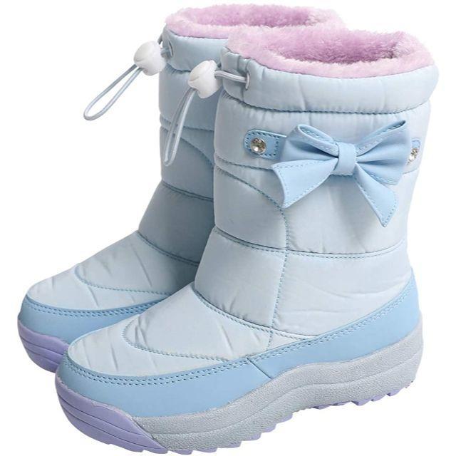 [アリサナ] スノーブーツ スパイク付き ブルー L(21cm~22cm) キッズ/ベビー/マタニティのキッズ靴/シューズ(15cm~)(ブーツ)の商品写真