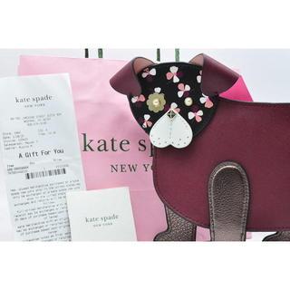 kate spade new york - ☆新品☆ショップバッグ付☆ケイトスペード ショルダーバッグ☆チワワ ポピー☆