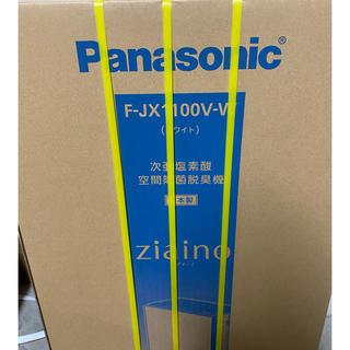 Panasonic - Panasonic ジアイーノ FJX1100V