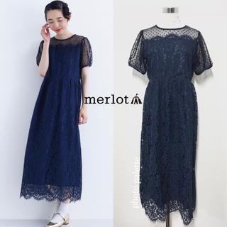 merlot - merlot plus ドットチュール ビスチェ風 ドレス ワンピース 紺