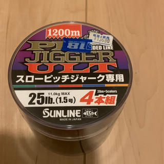 サンライン PEジガー ULT スローピッチジャーク専用 1.5号(釣り糸/ライン)