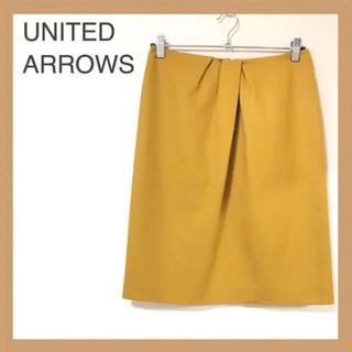 ユナイテッドアローズ(UNITED ARROWS)の【憧れブランド!】ユナイテッドアローズ タック フレア 膝丈 Aライン スカート(ひざ丈スカート)