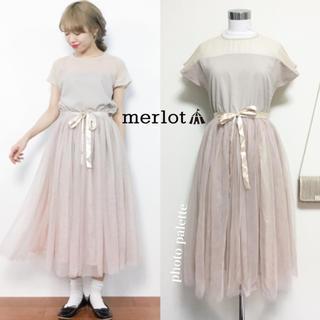 merlot - merlot plus デコルテシースルー チュール ワンピース モカ