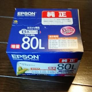 EPSON - エプソン インクカートリッジ 80L 純正