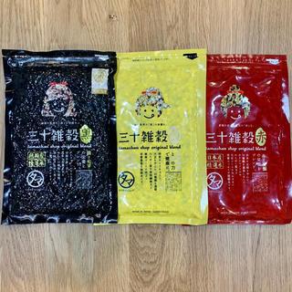 タマチャンショップ 三十穀米 赤・黄・黒