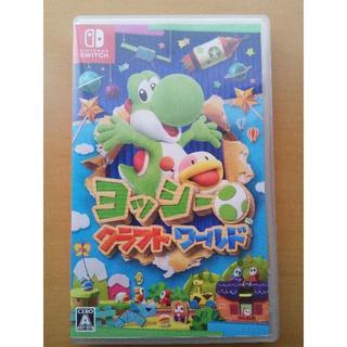 ヨッシークラフトワールド Nintendo Switch