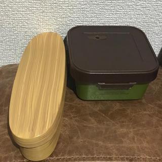 お弁当箱 日本製 食洗機、レンジ可