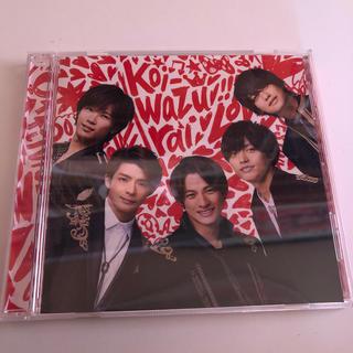 Johnny's - koi-wazurai