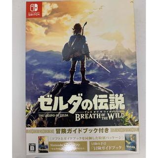 Nintendo Switch - ゼルダの伝説 ブレス オブ ザ ワイルド ~冒険ガイドブック&マップ付き~ Sw