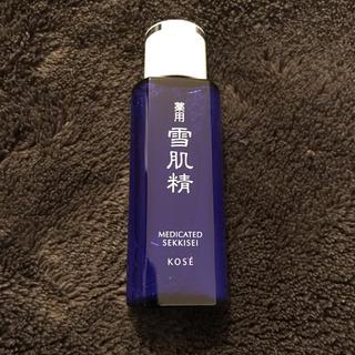セッキセイ(雪肌精)の雪肌精 化粧水 24ml(化粧水/ローション)