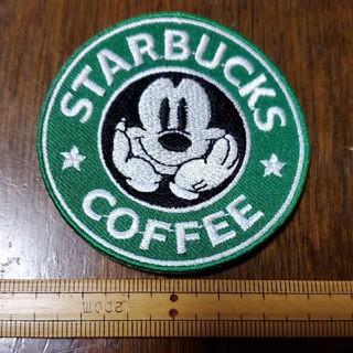 スターバックスコーヒー(Starbucks Coffee)の新品未使用『Mickey Mouse&STARBUCKS・アイロン刺繍ワッペン』(各種パーツ)