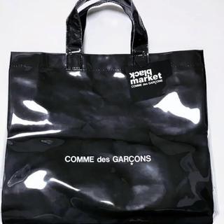 COMME des GARCONS - Comme des Garcons コムデギャルソン PVC トートバッグ