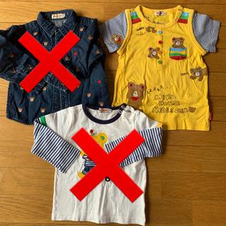 ミキハウス(mikihouse)のサンシャイン様専用(Tシャツ/カットソー)