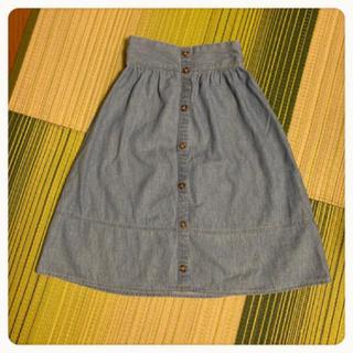 エムピーエス(MPS)のスカート 130(スカート)