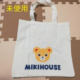 mikihouse - ミキハウスキャンパストートバッグ プッチー ノベルティー