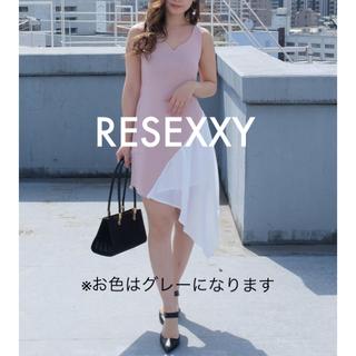 リゼクシー(RESEXXY)のノースリ異素材ドッキングニットワンピ(ひざ丈ワンピース)
