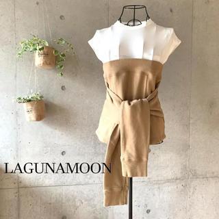 LagunaMoon - 【美品】ラグナムーン レイヤードコンビTシャツ