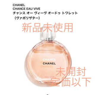 CHANEL - 新作 CHANEL チャンス  chance 50ml