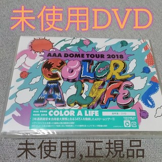 AAA - COLOR A LIFE DVD