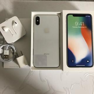 iPhone - 美品 simフリー iphonex 256gb シルバー simロック解除