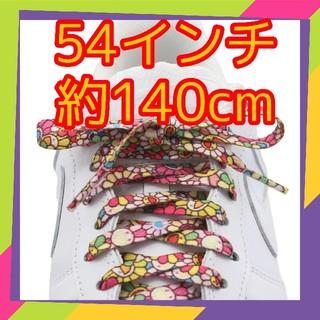 Happy Flower Shoe Laces 54インチ 花柄 シューレース(その他)