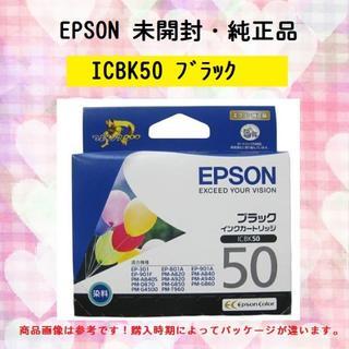 EPSON - EPSON エプソン ICBK50  2022.08迄  新品・純正品