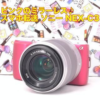 SONY - ☆ピンクのミラーレス♪スマホ転送 ソニー NEX-C3☆