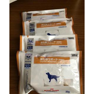 ロイヤルカナン(ROYAL CANIN)のロイヤルカナン犬消化器サポート低脂肪④^_^(犬)