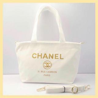 CHANEL - 【CHANEL】ノベルティ2WAYバッグ(WHITE)