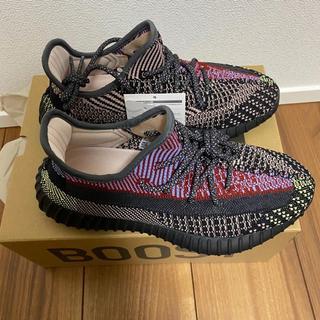 adidas - YEEZY BOOST 350 V2 YECHEIL 26cm