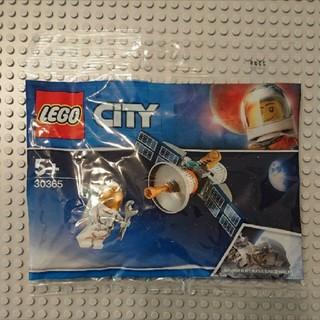 Lego - LEGO レゴ シティ
