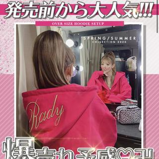 Rady - Radyビックパーカーセットアップ 大人気完売Mピンクデカロゴ