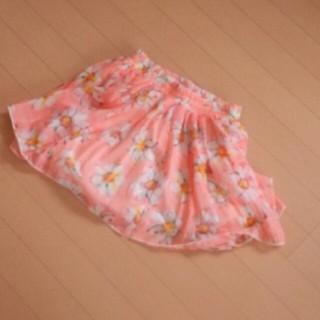 PinkyGirls - ピンキーガールズ スカート オレンジ 150cm