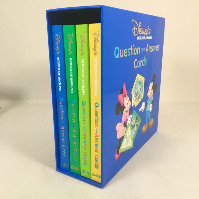 Disney(ディズニー)の【キレイ!】2014年購入!ディズニー英語システム Q&Aカード キッズ/ベビー/マタニティのおもちゃ(知育玩具)の商品写真