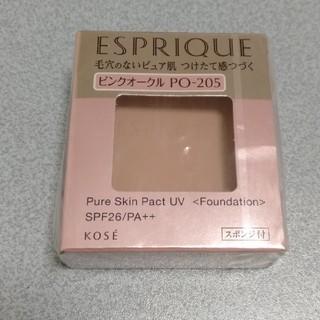 エスプリーク(ESPRIQUE)のエスプリーク ピュアスキン パクト UV PO-205 ピンクオークル(9.3g(ファンデーション)