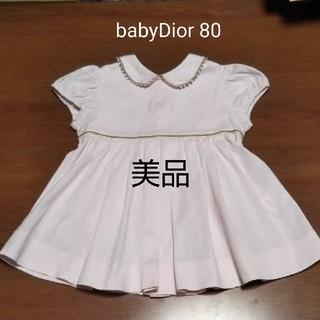 baby Dior - ★超美品★babyDior ワンピース 80