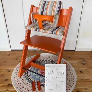 Stokke - オレンジ ストッケ トリップトラップ ベビーセット ガード 木製 ハイチェア