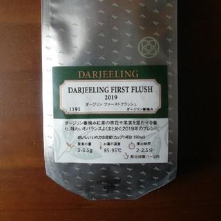 LUPICIA -  紅茶 ダージリン ファーストフラッシュ2019 春摘み リーフ