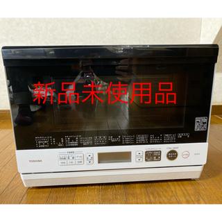 東芝 - 東芝 スチームオーブンレンジ 石窯ドーム ER-SD70 W