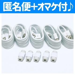 Apple - 充電ケーブル