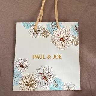 ポールアンドジョー(PAUL & JOE)の【美品】ポール&ジョー ショップ袋(ショップ袋)