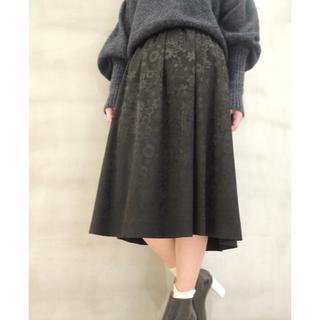 アクネ(ACNE)のacne  花柄スカート(ひざ丈スカート)